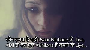 Shayari On Beautiful Eyes Of Gf Wife In Hindi Best 2 Lines Status