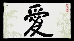 онлайн словарь перевод с японского 日本国 и китайского 中国