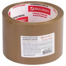 <b>Скотч BRAUBERG</b> 72 мм х <b>66</b> м, <b>упаковочная</b>, 45 мкм. — купить в ...