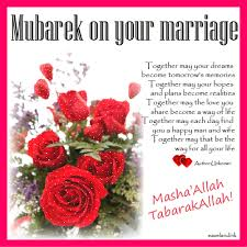 Islamic marriage quotes for husband and wife are about marriage in islam with love, islamic wedding is a blessed contract between a man and a woman(muslim husband and wife). Muslim Wedding Wishes Quotes