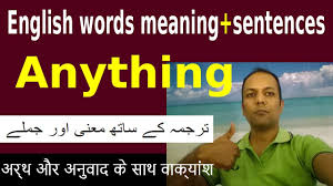 apart meaning in hindi urdu with