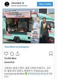 Siwon Receives Sweet Support From SJ and Im Siwan On Drama Set ...
