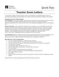 Cover Teacher Resume Cover Letter