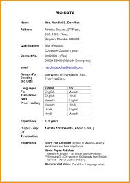 8 Job Application Biodata Pandora Squared