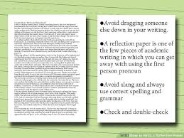 how to write a reflection paper steps pictures image titled write a reflection paper step 11
