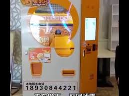 Fresh Juice Vending Machine Extraordinary Freshly Squeezed Orange Juice Vending Machine YouTube