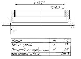 Реферат Технологический процесс механической обработки детали  Технологический процесс механической обработки детали