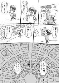 花ノホメルメリィ727 At Hono3133 Twitter