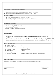Office Boy Resume Format Sample Lovely Patient Case Study Johns