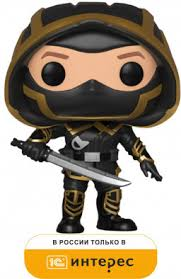 <b>Фигурка Funko POP Marvel</b>: <b>Avengers</b> Endgame – Ronin Bobble ...