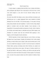 Moral Compass Essay Essay