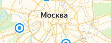 <b>Тумбы Jacob</b> Delafon — купить на Яндекс.Маркете