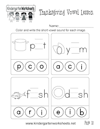Free Printable Worksheets For Kindergarten To A Vocabulary Templates ...