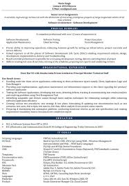 Download PHP Resume Samples