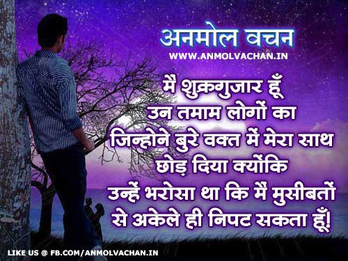 heart touching love story in hindi for facebook