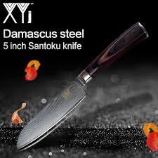 <b>XYj</b> Damascus Cooking Knife 73 Layers <b>VG10 Damascus Steel</b> 5 ...