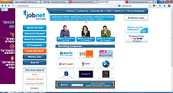 Israel Expat Jobs Listing Site Careers Recruitment