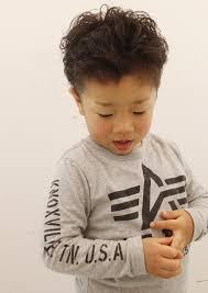 キッズヘアカタログ24 Intended For 男の子 パーマ 髪型 Divtowercom