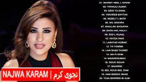 Najwa Karam Greatest Hits || أجمل أغاني نجوى كرم القديمة || Najwa Karam  Oldies Songs - YouTube