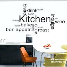 kitchen wall art sticker decor inspirations romantic restaurant tile vinyl stickers decals kitchen wall stickers personalised