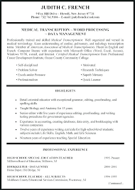 College Admission Resume Template Example Of College Resume For Adorable Resume For College Application