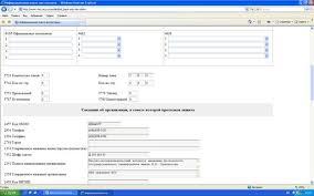 Инструкция по вводу информационных карт диссертаций Контент  Перед Вами экранная форма ввода ИКД
