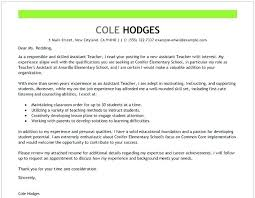 Teacher Cover Letter Examples With No Experience Sample Cover Letter