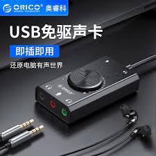 <b>ORICO SC2 BK USB</b> External Sound Card Laptop Desktop PC ...