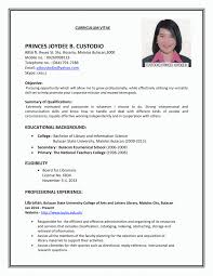 Resume Template First Job Format Doc 774 ~ Peppapp
