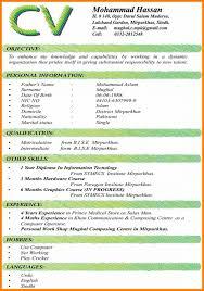 Resume Form Form Resume Doc Krida 74