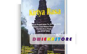 Word ektensi file docs yang bisa di download/ didapatkan secara gratis. Buku Lantip Bahasa Jawa Kelas 8 Kurikulum 2013 Link Guru Cute766