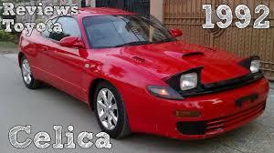 Reviews Toyota Celica 1992 - YouTube