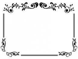 エレガントな白黒のフレーム飾り枠イラスト 無料イラスト かわいい