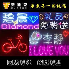 Custom Word Lights Concert Lights Custom Star Should Aid The Fans Wearing Fans
