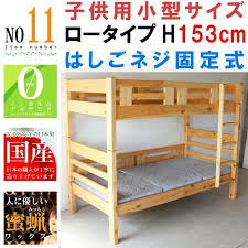 wooden bunk beds for kids compact cypress bunk domestic cypress cypress 2 stage bet beeswax wooden wooden bunk beds for kids