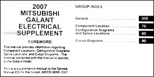 2007 mitsubishi galant wiring diagram manual original covers all 2007 mitsubishi galant models including de es se gts and ralliart this book measures 8 5 x 11 and is 0 81 thick