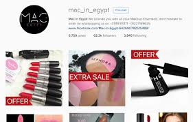 mac in egypt is an for imported makeup and cosmetics facebook s facebook mac in egypt 642690782515489