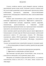 Готовый отчет по преддипломной практике в мвд Курсовая работа по аналитической химии Химический факультет