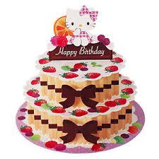 Hello Kitty Happy Birthday Layered Cake Pop Up Greeting Card