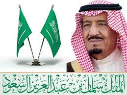 Image result for الملك سلمان بن عبد العزيز