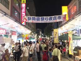まるでディズニー 静岡市民は誇るべき 静岡夏まつり夜店市がすごい