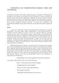 Similarities Between Islam And Christianity Venn Diagram Doc Similarities And Dissimilarities Between Islam And