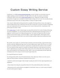 custom write an essay esthetician resume help from essays to dissertations we deliver on time every time there is no doubt that you have dealt the task of writing an essay a thousand times