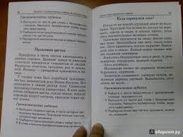 Диктант № Купание коней  Русский язык диктант купание а реке 7 класс