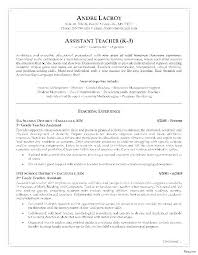 Resume Examples Teacher Stunning Inexperienced Teacher Resume Examples Aide Template Skills Sample