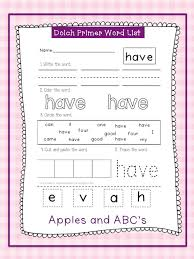 dolch primer dolch primer sight word printables apples and abcs