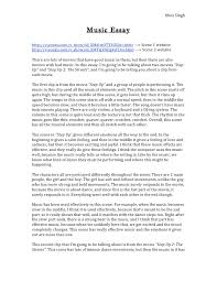 college essays college application essays definition education  definition education essay