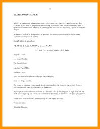 System Analyst Cover Letter Sample Letter To Cancel Life Insurance Policy Quotation