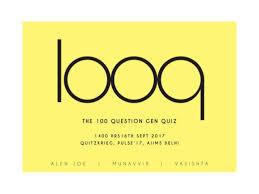 General Quiz 2017 100 Q Quiz