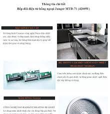 RẺ VÔ ĐỐI] Bếp đôi điện từ hồng ngoại Junger MTD-71 - Công suất 4200W - mặt  kính Ceramic Bảo hành 2 năm chính hãng MADE IN THAILAND